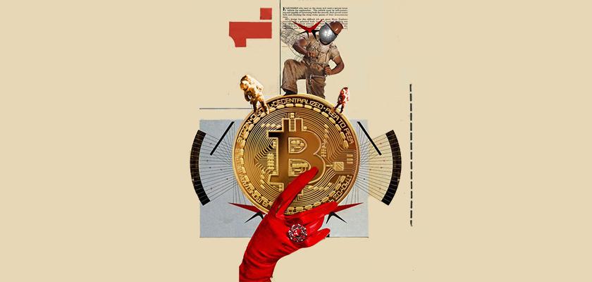 Институционалы и майнинг биткоина