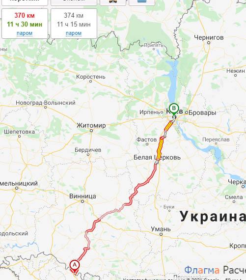 сороки киев 370 км